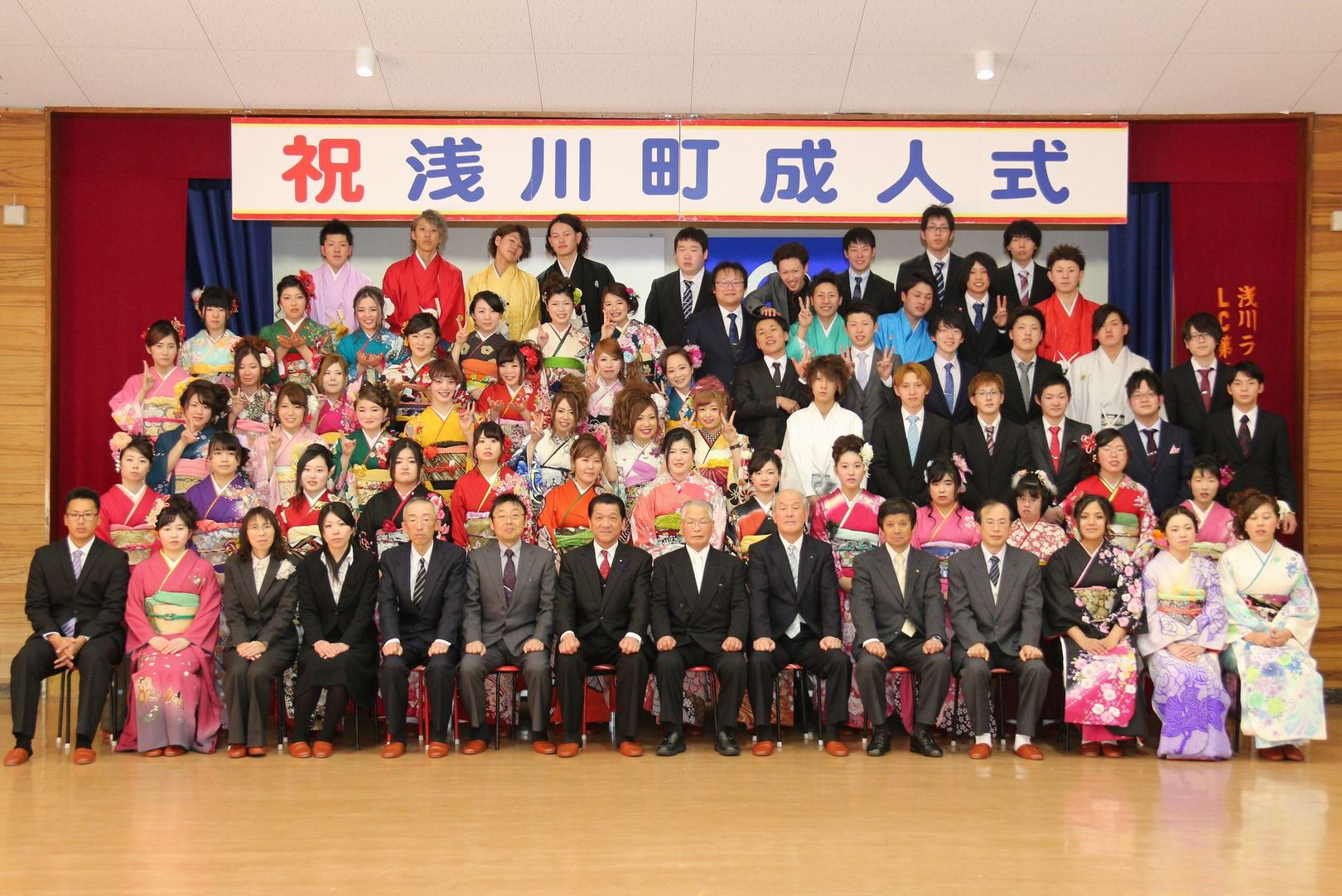 http://www.town.asakawa.fukushima.jp/blog-files/H28Seijinn%289%29.JPG
