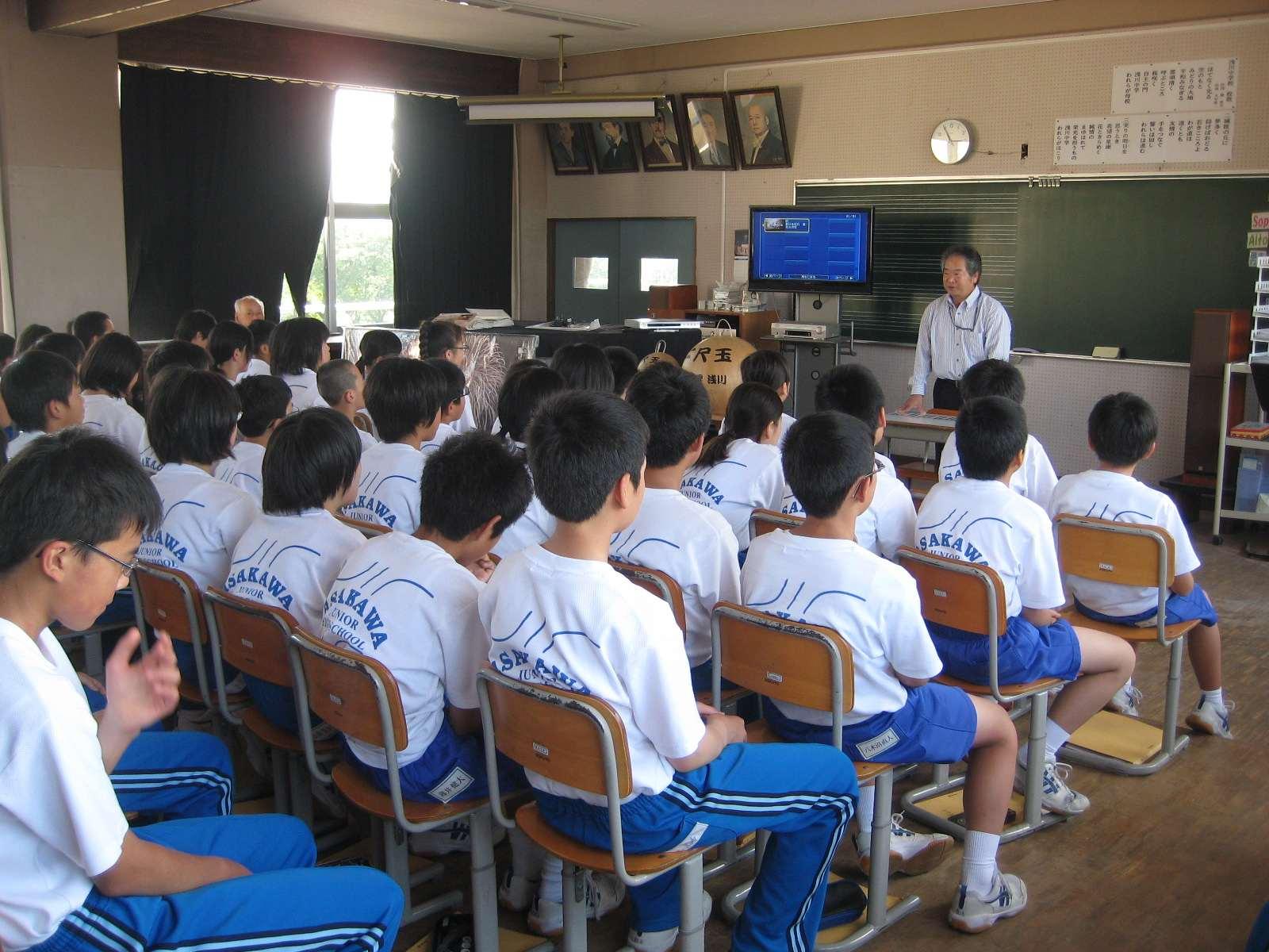 浅中生徒 伝統の「花火」を理解 ...