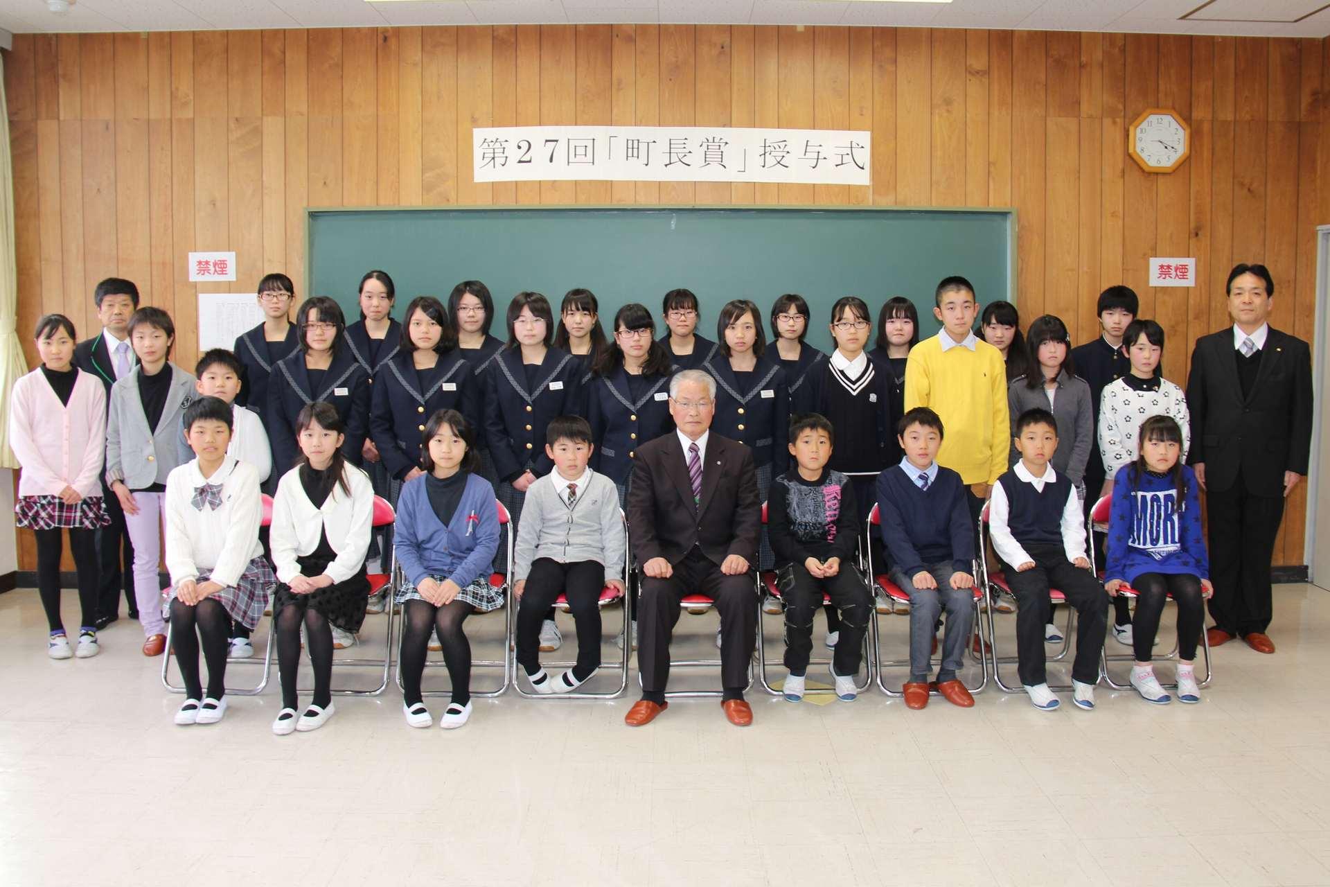 http://www.town.asakawa.fukushima.jp/blog-files/IMG_6424.JPG