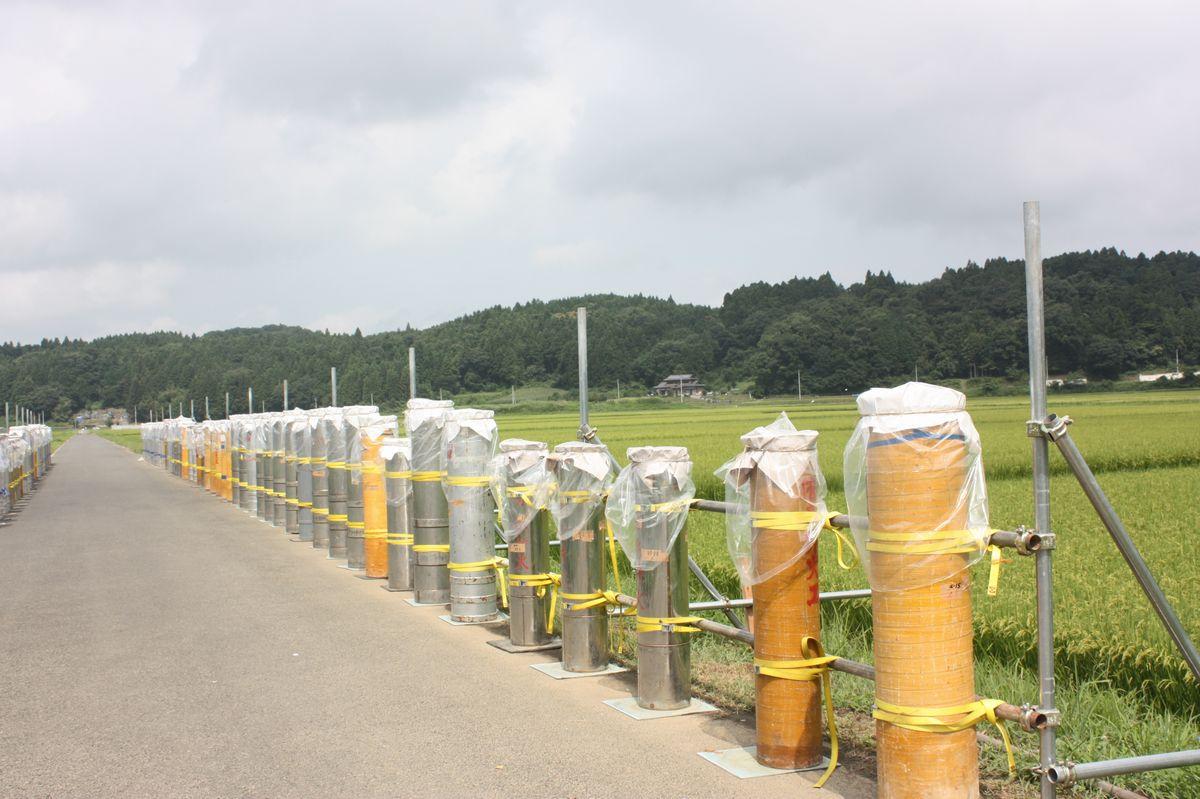 http://www.town.asakawa.fukushima.jp/blog-files/hanabi%20%288%29.JPG