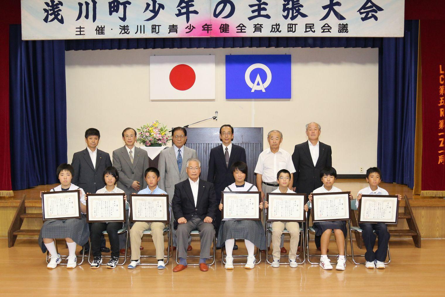 http://www.town.asakawa.fukushima.jp/blog-files/syutyou%20%289%29.JPG